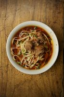 Sichuan Noodle and Pork Shoulder Soup (Yu Xiang Pai Gu Mian)
