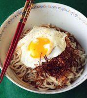 Noodles with Fried Scallions (Cong You Ban Mian)