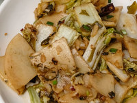 Vegetarian Stir-Fried Chinese Rice Cakes (Su Chao Erkuai)